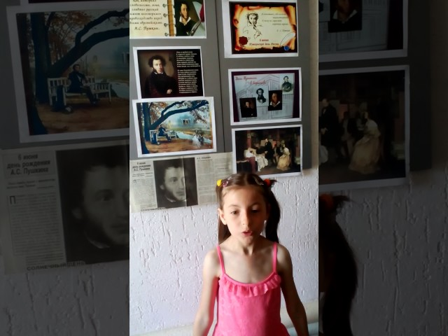 Изображение предпросмотра прочтения – ИринаГавриленко читает отрывок изпроизведения «У лукоморья дуб зеленый.» А.С.Пушкина
