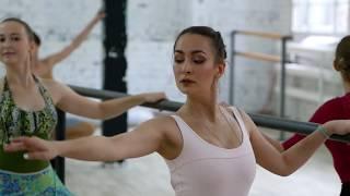 Обучение классическому танцу с нуля