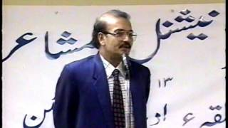 Azhar Inayati (International Mushaira 1999 Houston)