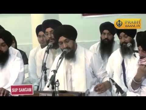 Bhai Surjit Singh Ji Rasila (Delhi Wale) | Shabad Kirtan Council Samagam | Vasant Kunj (15.07.2017)
