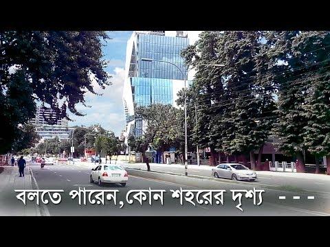 Dhaka View 2017 - Gulshan Aristocrat Area Dhaka Bangladesh