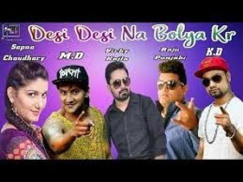 Desi Desi Na Bola Kar Chori (Remix)  By DJ Rs JaT -  7891118264