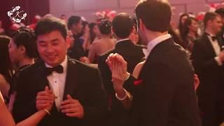 2016 Kempinski Vienna Ball Beijing 2016年北京凯宾斯基饭店维也纳舞会