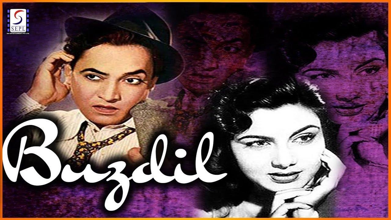 Buzdil l Hindi Full Classic Movie l Kishore Sahu, Nimmi l ...  Buzdil l Hindi ...