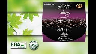Aim Global Liven Alkaline Coffee & Sugar Free Coffee
