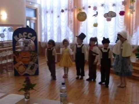Детский сад №1 Белгород Вежливое слово