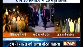 Top 5 News of the Day | 25th June, 2017 - India TV