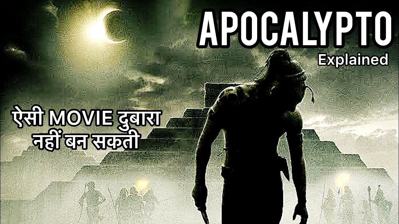 Download Apocalypto movie hindi ( explained )