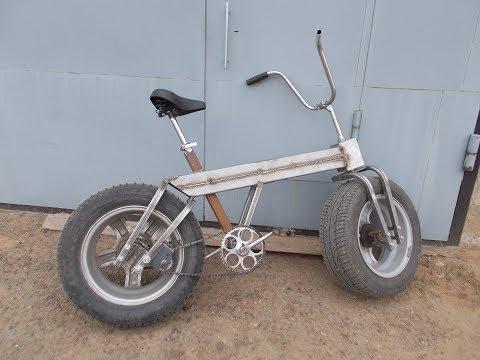 Супер Bike. Велосипед. # 3. Самодельный. Продолжение.