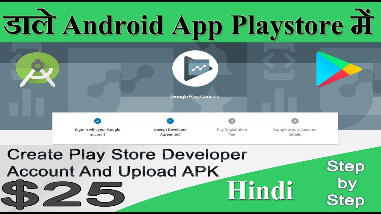 How To Create Google Play Developer Console Account in INDIA For Uplode APK     By DIgital BIhar   