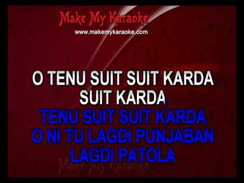 Suit Suit Video Karaoke - Hindi Medium