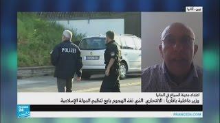 السوري منفذ اعتداء أنسباخ بألمانيا بايع تنظيم