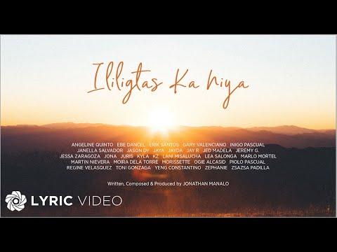 Ililigtas Ka Niya - ABS-CBN Music All Star (Lyrics)