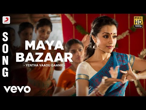 Yentha Vaadu Gaanie - Maya Bazaar Song | Ajith Kumar, Harris Jayaraj