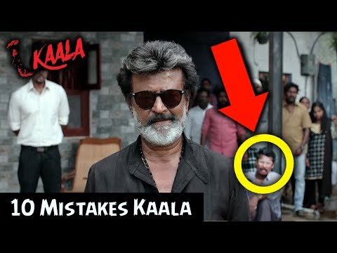 Kaala Movie Mistakes | Rajinikanth | Nana Patekar | MOVIE MISTAKES
