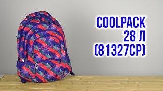 Розпакування CoolPack для дівчаток 46 x 34 x 17 см 28 л 81327CP