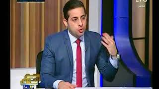 الإعلامى الفلسطيني عامر القديرى ينفعل علي الهواء بعد قرار ترامب : القدس سقطت في عهدكم