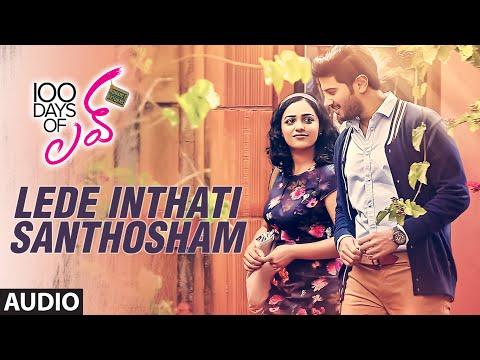 100 Days Of Love || OST & Jukebox || Dulquer Salmaan, Nithya Menen, Govind Menon
