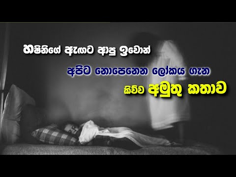 Dr Jeevani Hasantha Testimonials-heaven existing