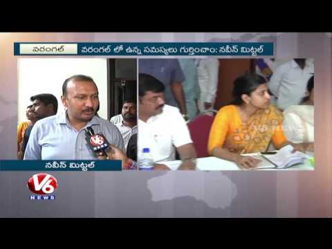Naveen Mittal Holds Review Meeting With Officials Over Warangal Development | V6 News