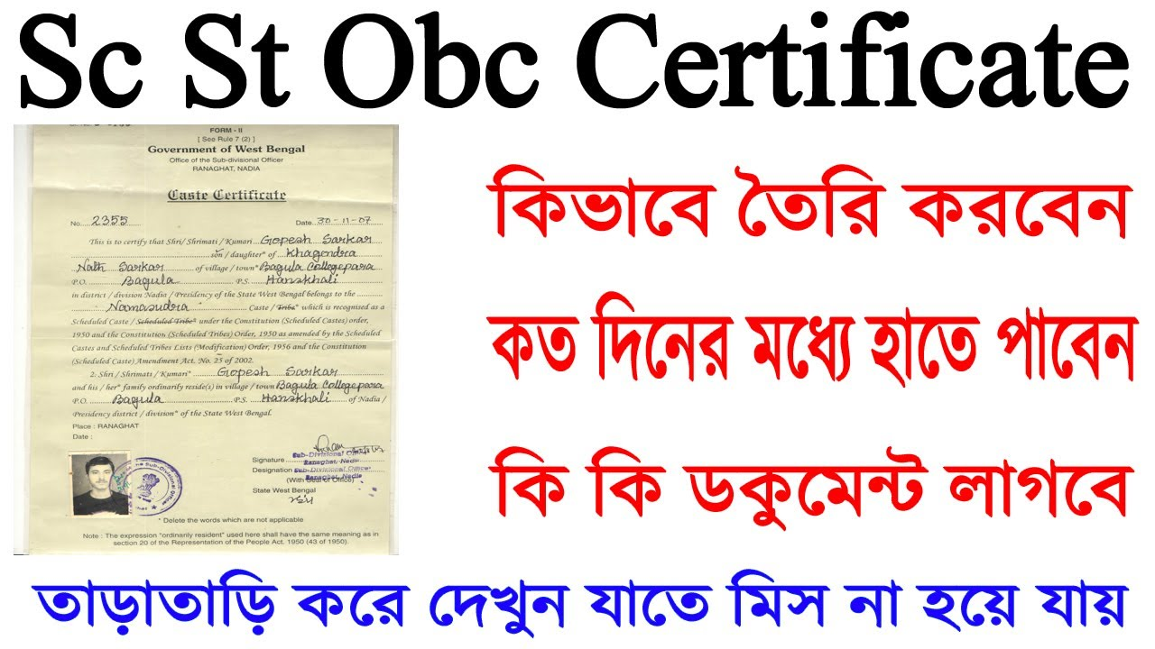 application form for sc/st/obc in bihar