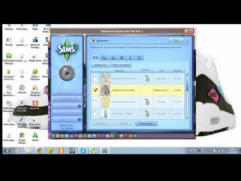 Как установить одежду в Sims 3