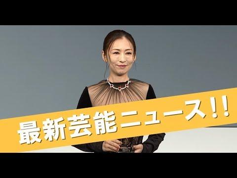 松雪泰子、3億超えネックレス姿で登場