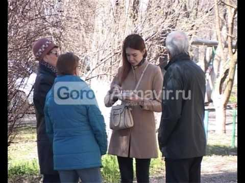 300317 Новости Армавир, Двор проезд