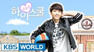 Video Hi! School - Love On | 하이스쿨 - 러브온 [Preview - Ver.1] download MP3, 3GP, MP4, WEBM, AVI, FLV Maret 2018