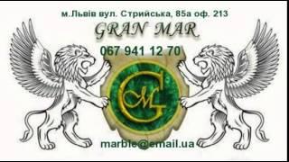 Вироби з натурального каменю граніту мармуру Львів, Brillion Club 8843(, 2014-07-09T12:28:59.000Z)