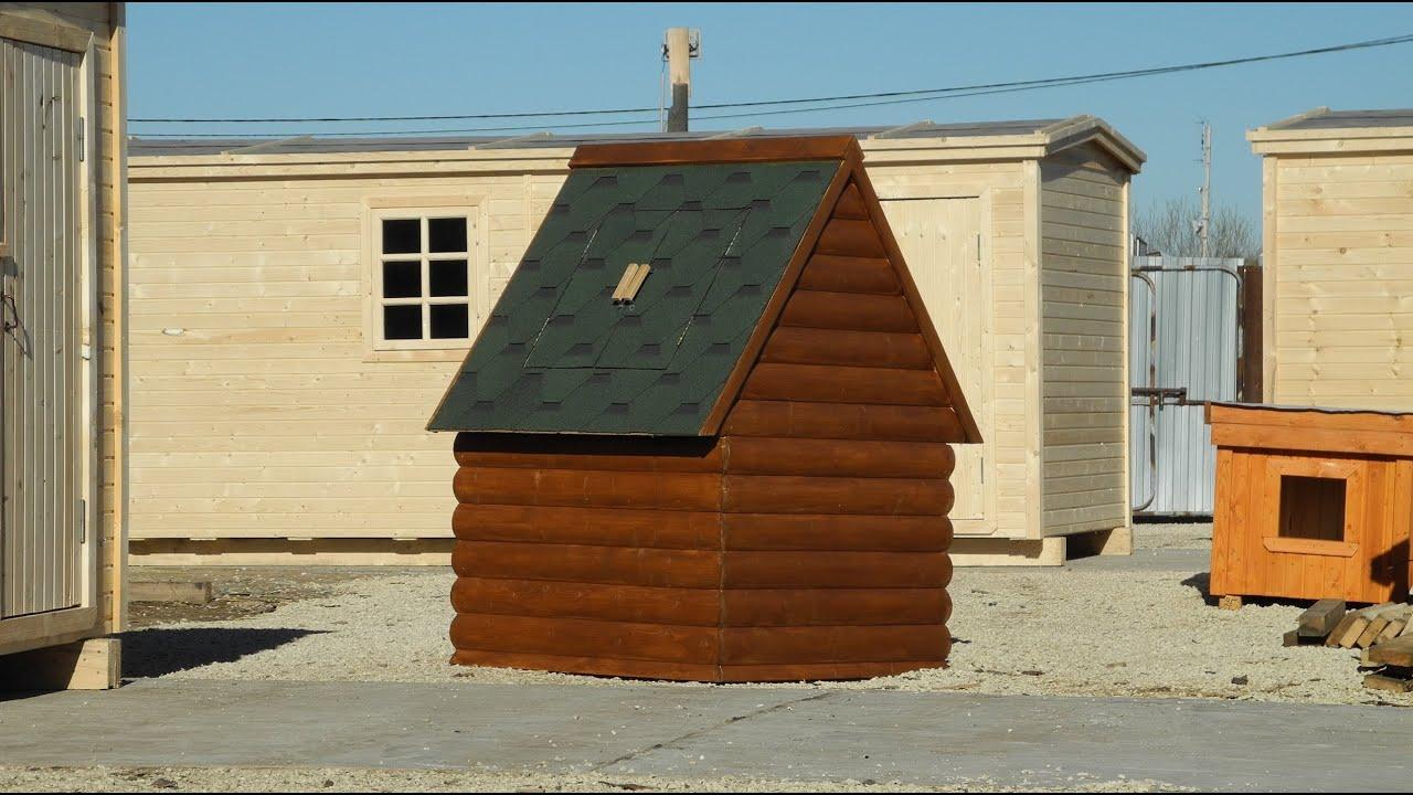 Домик для колодца, Цена в Санкт-Петербурге 12500 - YouTube