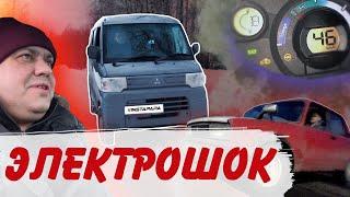 Мини Tesla в Сибири (Mitsubishi Minicab MiEV)