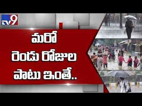 Telugu States To Receive Extremely Heavy Rains In Next 24 Hours  - TV9