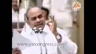 YSR punch dialogues on babu