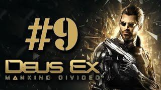 Прохождение Deus Ex: Mankind Divided на русском - часть 9 - Допрос Рукера