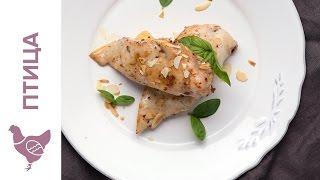 Куриная Грудинка с Миндалем и Моцареллой || iCOOKGOOD on FOOD TV || Птица