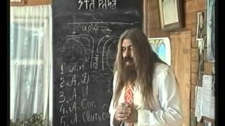Наследiе Предковъ 1 курс - Исторiя - урок 02-1 (Расселение Родов)