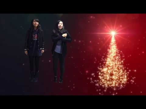 Year 10 Christmas Math Karaoke
