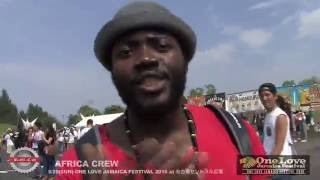 ONE LOVE JAMAICA 2016 AT ODAIBA