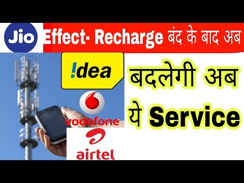 Airtel, Vodafone Idea Limited Too Paring of 2G/3G Service For 4G Push In All Circles 📲📞🙂