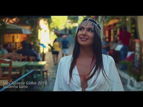 Mrs. Greece Globe 2019 - Suzanna Lano