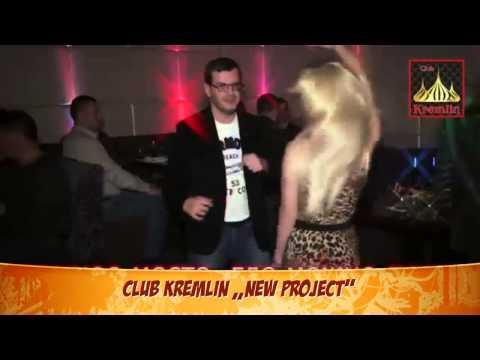 New Project Club Kremlin