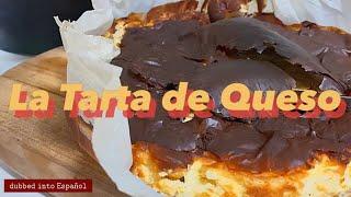[스페인어 더빙??] 에어프라이어로 바스크 치즈케이크 …