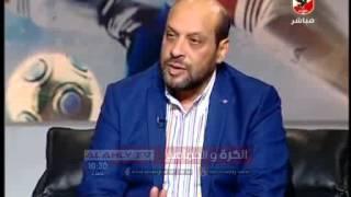 محمود الشامى يكشف عن حقيقة تطبيق اللوائح بأزمة جدو وشريف عبد الفضيل