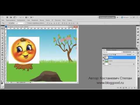 Как сделать прозрачный фон картинки в Photoshop (фотошоп ...