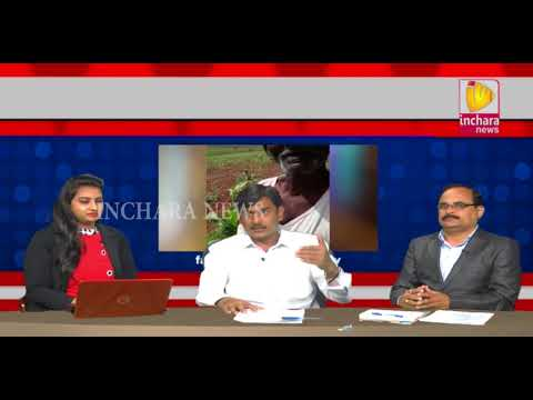 Inchara News @ 08 PM on 23/11/2017 in Gadag Discussion