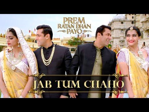 Jab Tum Chaho Video Song Out   Prem Ratan...