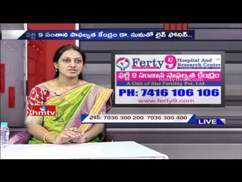Solution For Infertility Problems By Dr Suma | Ferty9 Hospital | Jeevana Rekha | HMTV