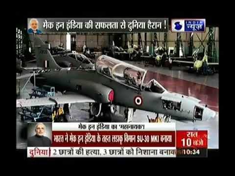 Make in India Weapons Export to Others Countries