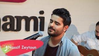 Nassif Zeytoun - Anghami Session 1 / ناصيف زيتون - في أنغامي